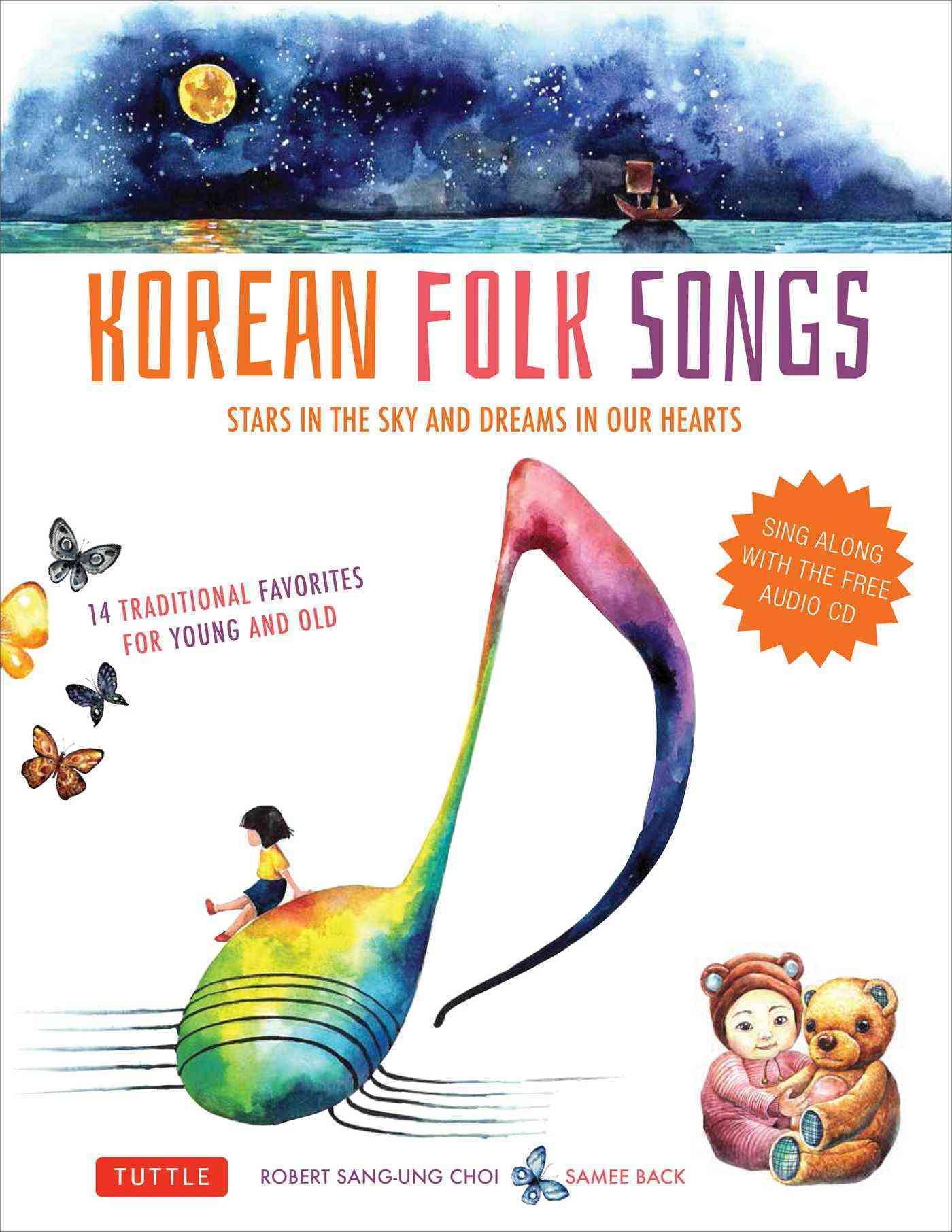 Korean Folk Songs By Choi, Robert/ Back, Samee (ILT)